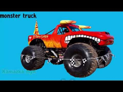 cars-for-kids-vehicles-words-for-babies-kamazka-mylt-transportation-sounds-names-and-sounds