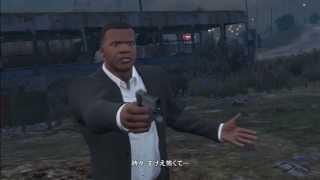 GTA5最終ミッション 仲間を殺す。 thumbnail
