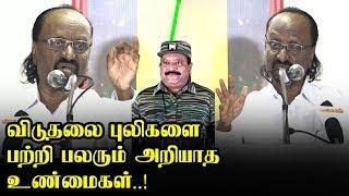 பலரும் அறியாத உண்மைகள்..! | Kasi Ananthan Speech About Viduthalai Pulikal | LTTE