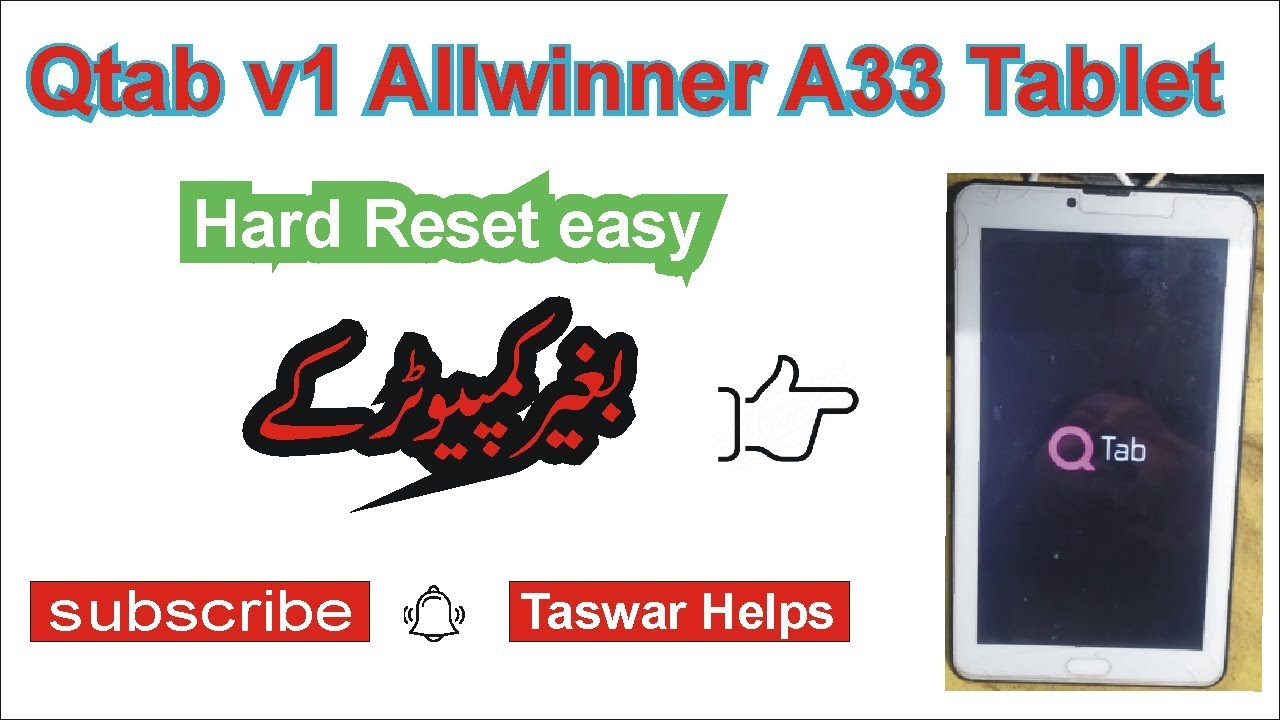 qtab v1 allwinner a33 hard reset | allwinner a33 hard reset miracle box |  phoenixcard download