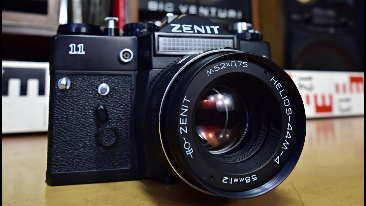 zenit fotoaparát camera objektiv lens helios 44m 4 58mm 1 2