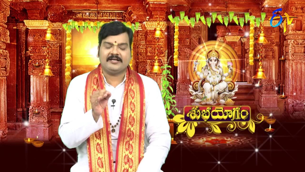 Aradhana   23rd July 2018   Full Episode   ETV Telugu