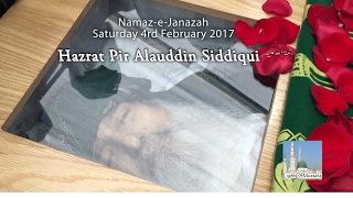 Janazah and Ziyarat of Pir Alauddin Siddiqui Sahib (R.A.)