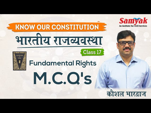 Fundamental Rights MCQ's - Important questions | By Kaushal Bhardwaj | Indian Polity