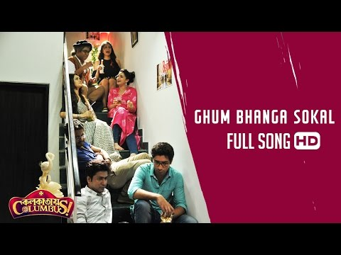 Ghum Bhanga Sokal - First Song Release From Bengali Movie Colkatay Columbus
