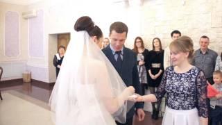 Свадьба Ивана и Кристины
