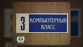 московский юридический институт волжский