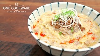 濃厚担々麺|ライフシアター (Life THEATRE):お役立ち料理動画さんのレシピ書き起こし