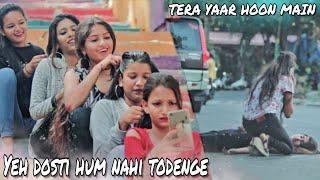 Yeh Dosti Hum Nahi Todenge - True Friendship Story By Maahi Queen | Tere Jaisa Yaar Kahan