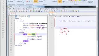 Программирование с нуля от ШП - Школы программирования Урок 10 Часть 6 Бесплатные курсы Курс Курс