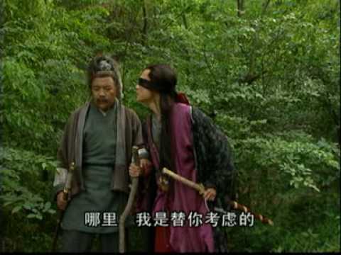 Xiao Ao Jiang Hu 2001: Ep.40 (END)  (1/5)