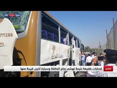 مصر.. انفجار عبوة بدائية مستهدفة حافلة سياح قرب المتحف المصري الكبير  - نشر قبل 6 ساعة