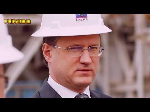 ✔ Как Россия ответила Украине за арест имущества Газпрома