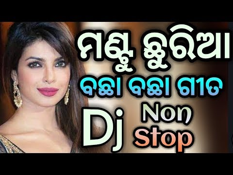 Mantu Churia 2019 Non Stop Dance Mix   Dj Nigam And Dj Rahul Ft Dj Tuna