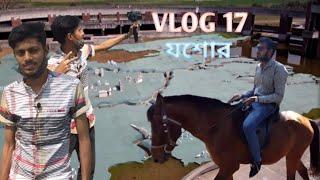 Vlog -17//  যশোর //কোটচাঁদপুর //মুজিব নগর// mirza ovi