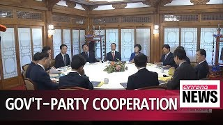 Officials from ruling Democratic Party, government, Cheong Wa Dae to meet over N. Korea summit