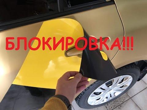 Блок от Яндекс такси за магниты !