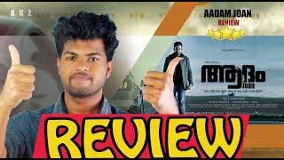 Adam Joan Malayalam Movie Review By AKZ