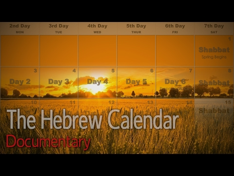 The Hebrew Calendar (Documentary)