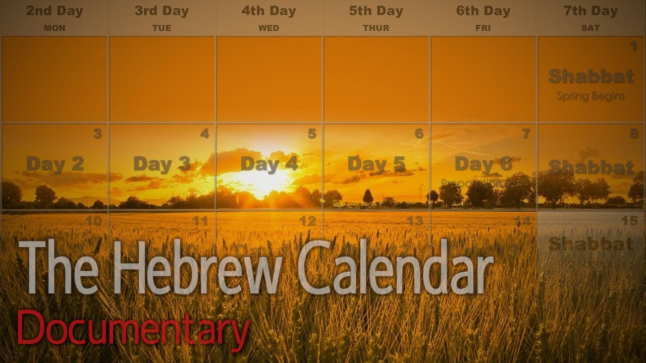 The Hebrew Calendar (Documentary)