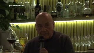 Владимир Познер о Парфенове Ходорковском Навальном Дуде и блогерстве