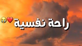 أرح سمعك - قرآن كريم بصوت أحمد العجمي / حالات واتساب دينية /مقاطع دينية قصيرة /مقاطع إنستقرام دينية