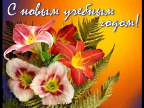 Наши праздники - Страница 41 Hqdefault
