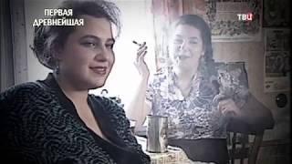 Как самая древняя профессия процветала в СССР