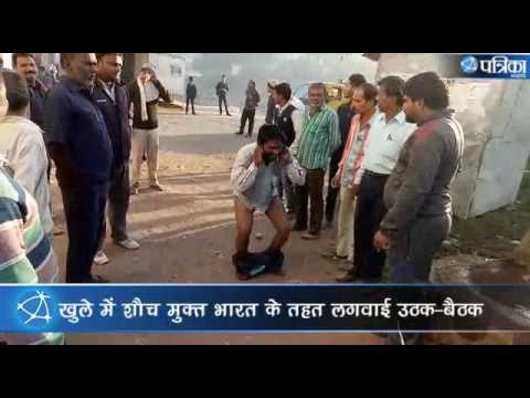 Punishment for open toilet | latest news on open defecation free India