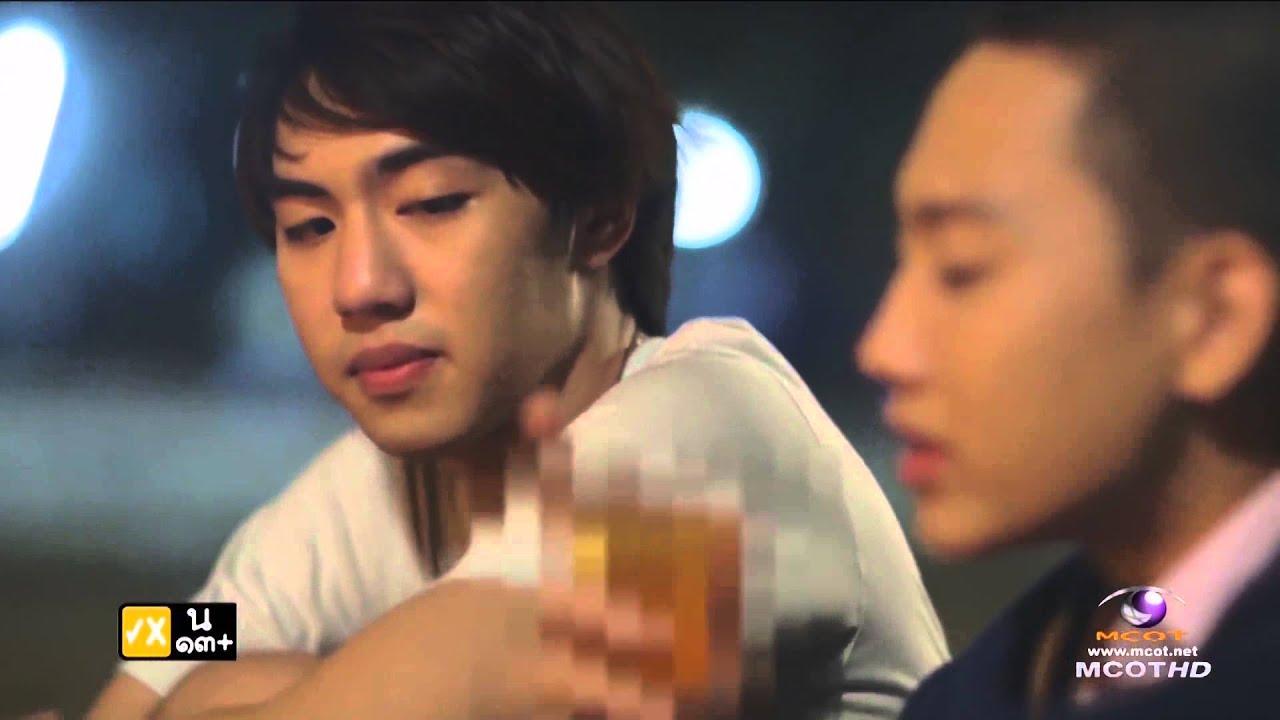 Download [Anou] Love Sick The Series - Episode 9 HD censuré (vostfr)