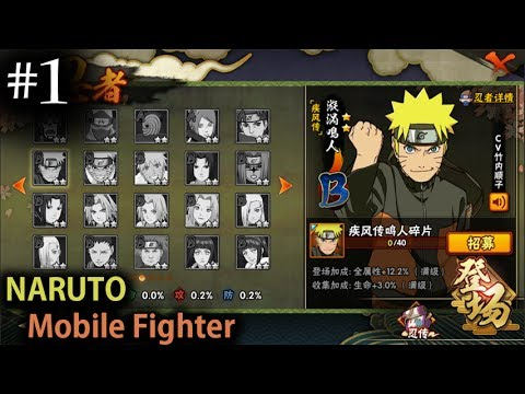 Semua Karakter Ada! | Naruto Mobile Fighter [CN] Android Action-RPG  (indonesia) #1