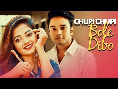 CHUPI CHUPI BOLE DEBO | Hasan Mahedi | Sabbir Arnob & Shakila Parvin | Bappy Khan | Video Song 2017