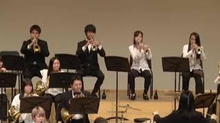 麻布大学吹奏楽部第40回定期演奏会(2019年)