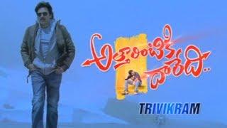 Pawan Kalyan's Attarintiki Daredi Song Teaser - Samantha, Brahmanandam