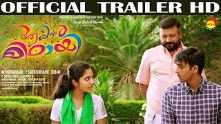 Aakashamittayee Official Trailer HD | Jayaram | Iniya | New Malayalam Film