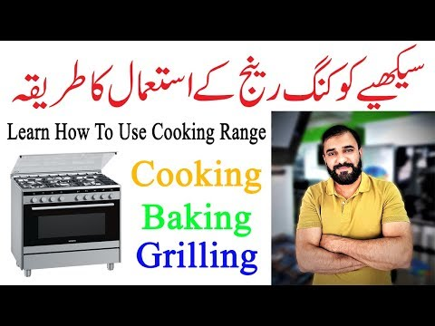 How To Cook Bake And Grill in Gas Cooking range Complete Easy Overview Urdu
