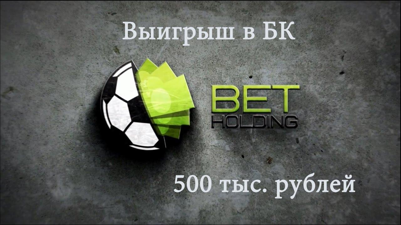 бесплатные прогнозы на спорт 80