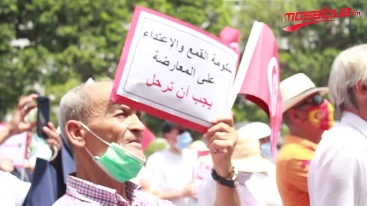 وقفة احتجاجية للحزب الدستوري الحر بشارع الحبيب بورقيبة