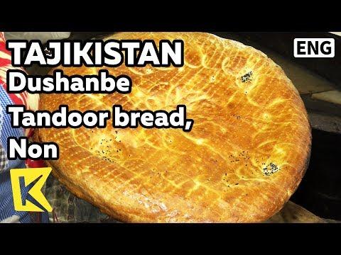 【K】Tajikistan Travel-Dushanbe[타지키스탄 여행-두샨베]탄두르 빵, 논/Tandoor/Bread/Non/Mud/Oven