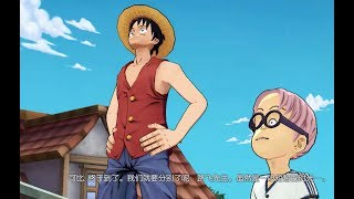 New Game One Piece ! One Piece Burning Will - Android IOS