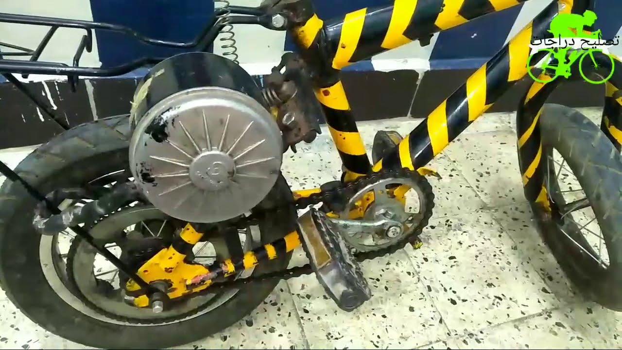 تركيب موتور لعجلة اطفال التجربة  بببطارية سيارة وشوف( موقع على بابا واسعار الماتور)