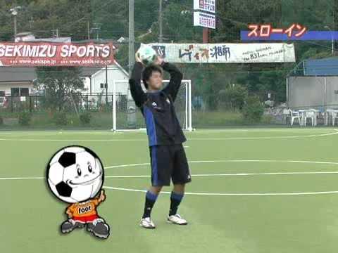 小学生・サッカー初心者の練習法...