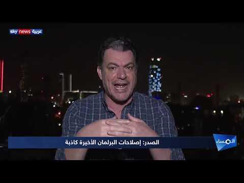 العراق.. الصدر يدعو الحكومة إلى تقديم استقالتها  - نشر قبل 7 ساعة