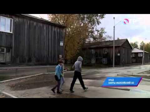 Малые города России:  Урай - первая в Западной Сибири нефтяная скважина