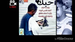 محمد النصري...احبك وليه ما احبك جديد 2016