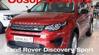 Land Rover Discovery Sport (2016) 2.2 TD4 (150 л.с.) 4WD AT S - видеообзор