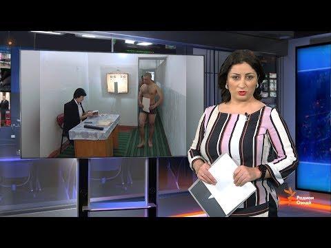 Ахбори Тоҷикистон ва ҷаҳон (30.09.2019)اخبار تاجیکستان .(HD)