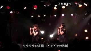 WHY@DOLL - 初恋☆キラーチューン