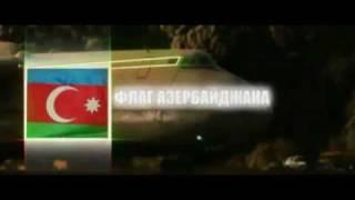 Без Азербайджанцев даже в фильме 2012 не обошлось by zimaR