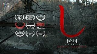 Короткометражный фильм SHI (11 американских наград) | ///S